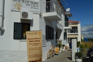 events agistri holidays-06